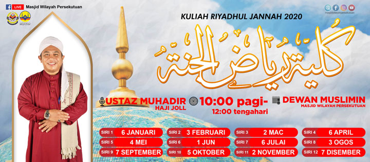 Website Riyadhul Jannah final